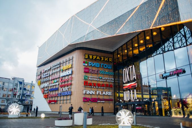 Okhta Mall